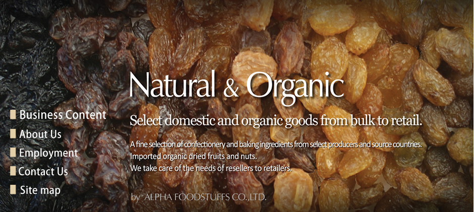 ORGANIC CONFECTIONERY AND BAKING INGREDIENTS・WHOLESALE/RETAIL PRODUCTS・HIGH-QUALITY FOOD INGREDIENTS
